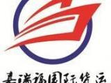 五金产品出口中东各国,国际铁路运输