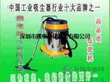 吸尘吸水机价格
