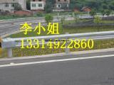 福建波形梁护栏厂家直销永泰/连江高速公路护栏 喷塑防撞护栏板
