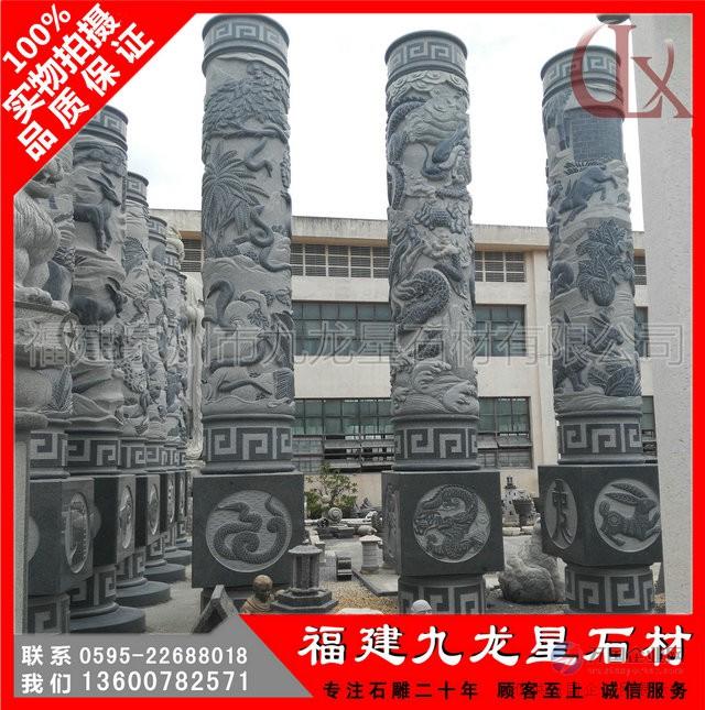 广场浮雕文化柱 景区公园石雕文化柱定制 生肖石柱