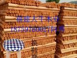 新西兰松木批发 绿化苗木支撑杆 松木布沙发换鞋凳