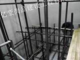 北京尚品专业房屋改造公司房屋增层室外扩建地下室