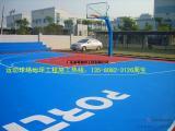 篮球场羽毛球场网球场硬性和弹性丙烯酸 硅PU地坪漆涂料及施工
