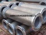 金属软管生产厂家