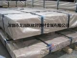 SPHC钢板 SPHC汽车钢 SPHC板材