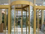 酒店旋转门厂家 旋转门价格 两翼自动旋转门安装