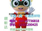 北京卡通行走人偶定做厂家,大型毛绒娃娃