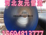 TPEP防腐钢管厂家质比金坚