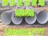 加强级3PE防腐无缝钢管的规格表