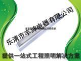 华荣GFD6110内场LED灯具 华荣GFD6110