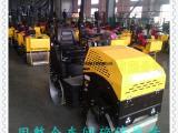 道路养护1吨2吨座驾式压路机惊爆价全液压振动轧道机