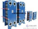 全国直销 海洋馆专用板式换热器 钛材可拆板式换热器