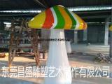 供应玻璃钢仿真蘑菇雕塑|玻璃钢模型雕塑|东莞昌盛雕塑厂
