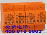T1电源防雷器 10/350冲击电流25KA浪涌保护器