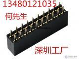 1.27/2.0/2.54杜邦排针插针插针座母座硕凌电子科技