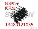 电表排针排母/排针座/母座 硕凌电子科技