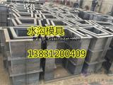 流水槽模具加工 流水槽模具加工厂家