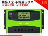 德姆达太阳能板过压双USB太阳能控制器高质量生产商