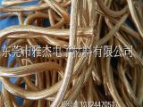 防电磁干扰铜屏蔽网套、TZx镀锡铜金属伸缩网、铜编织带型号