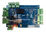联网TCP/IP门禁控制系统 二维码/二代身份证通道闸控制板