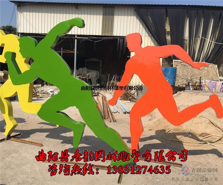 跑步人物雕塑,体育运动雕塑
