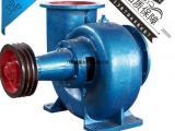 HW蜗壳式8寸十寸十四寸混流泵水泵
