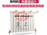 铜铝复合暖气片 铜铝散热器 家用水暖暖气片冀上