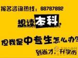2017年js省高考分数线,南通金沙学历培训,尚才升学历