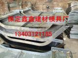 流水槽钢模具区域 流水槽钢模具工业设备