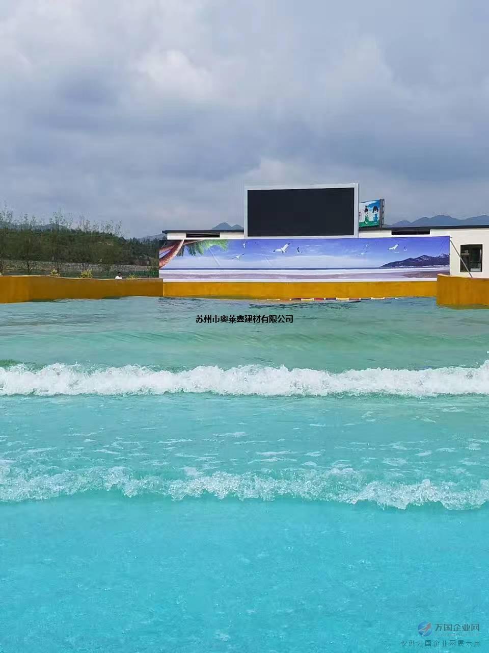 吉林蓝色水池密封剂|泳池防渗专业固