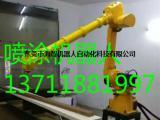 海智喷漆机器人公司,东莞喷涂机械手供应厂家