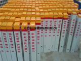 电力部门标志桩 光缆标识标志桩