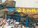 石家庄废铁破碎机厂家