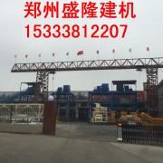 郑州盛隆建筑机械有限公司的形象照片