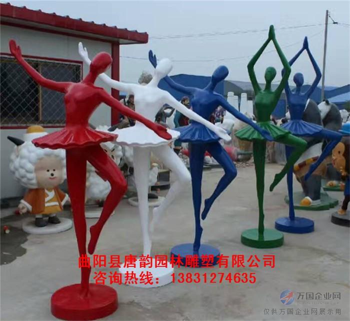 玻璃钢舞蹈人物雕塑,跳舞人物雕塑