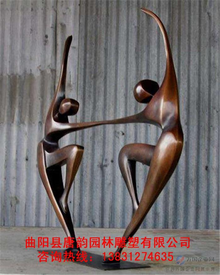 礼品 03  角质/雕刻工艺品 03  雕塑工艺品 03  玻璃钢舞蹈