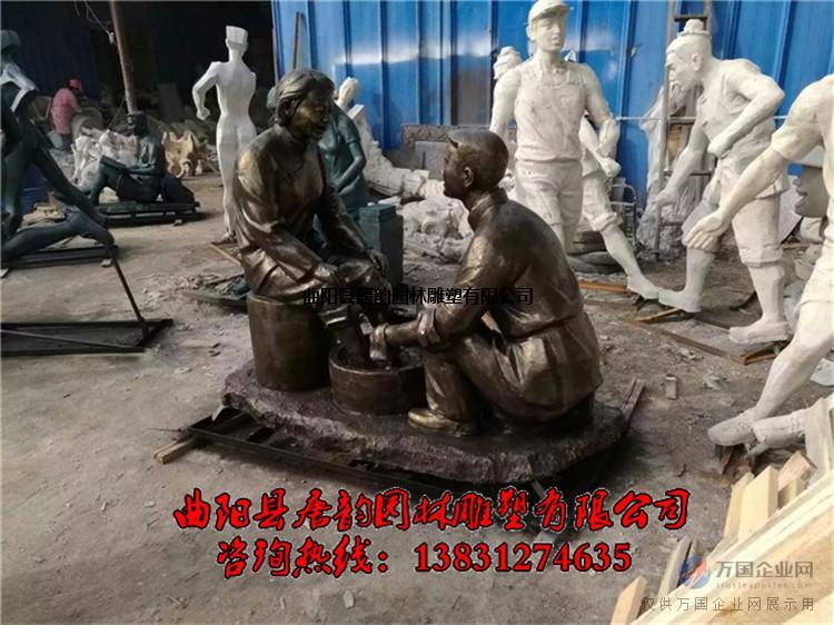 孝道雕塑,孝道文化雕塑,为母亲洗脚雕塑