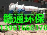 南京管道疏通公司专业下水管道疏通清淤,清理化粪池公司