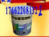 丙烯酸聚氨酯面漆颜色及型号