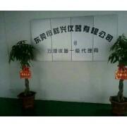 太阳集团53138.com