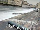 南京防水补漏 南京防水补漏工程