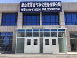 唐山净化工程 喷漆房 唐山喷漆房 专业制作风淋室