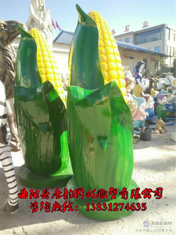 玻璃钢玉米雕塑