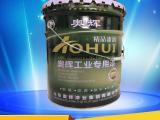 奥辉漆业供应有机硅耐高温油漆