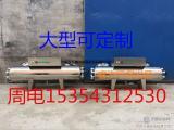 YLCn-005紫外线消毒器