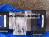 IPV/C/C 7/6/6-125/125/125三联齿轮泵