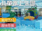 室内儿童水上乐园游泳池设备厂儿童戏水游泳池定制超大游泳池优惠