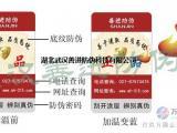 玩具、礼品类产品防伪标识设计印刷特惠