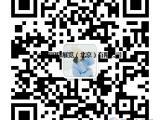 中国国际酒店用品展会