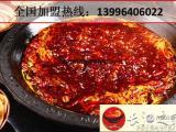 重庆老火锅品牌加盟哪家最受欢迎